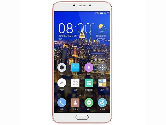 Gionee S6 Pro Specifications and Features