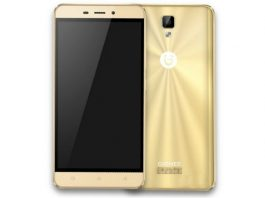 Gionee P7 Max Full Phone Specifications and Price Details